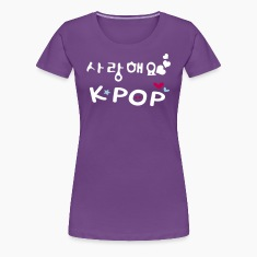 Love kpop in korean txt sarang hae yo k-pop Women's Classic T-Shirt
