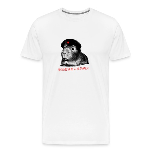 Animal Revolution - Organic t-shirt - Men's Premium T-Shirt