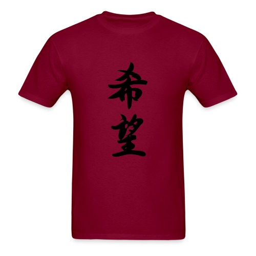 Chinese letters - Men's T-Shirt