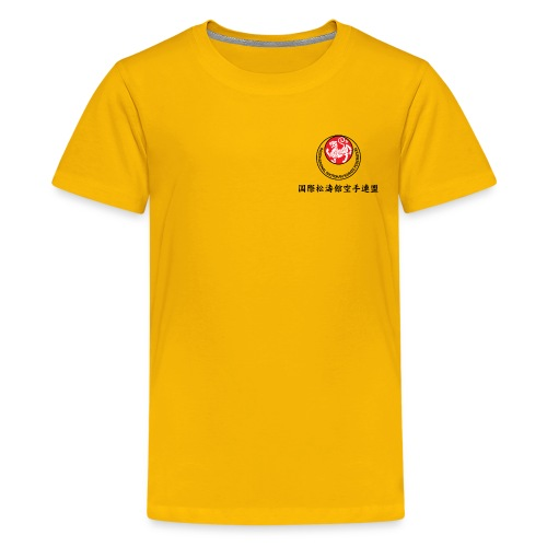 Official_ISKF_Logo_1  - Kids' Premium T-Shirt