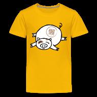 Kids' Shirts ~ Kids' Premium T-Shirt ~ Lazy Pig! Kids' Tee