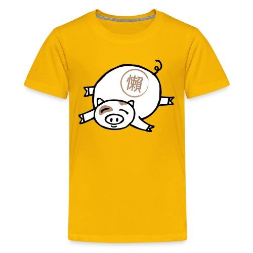 Lazy Pig! Kids' Tee - Kids' Premium T-Shirt