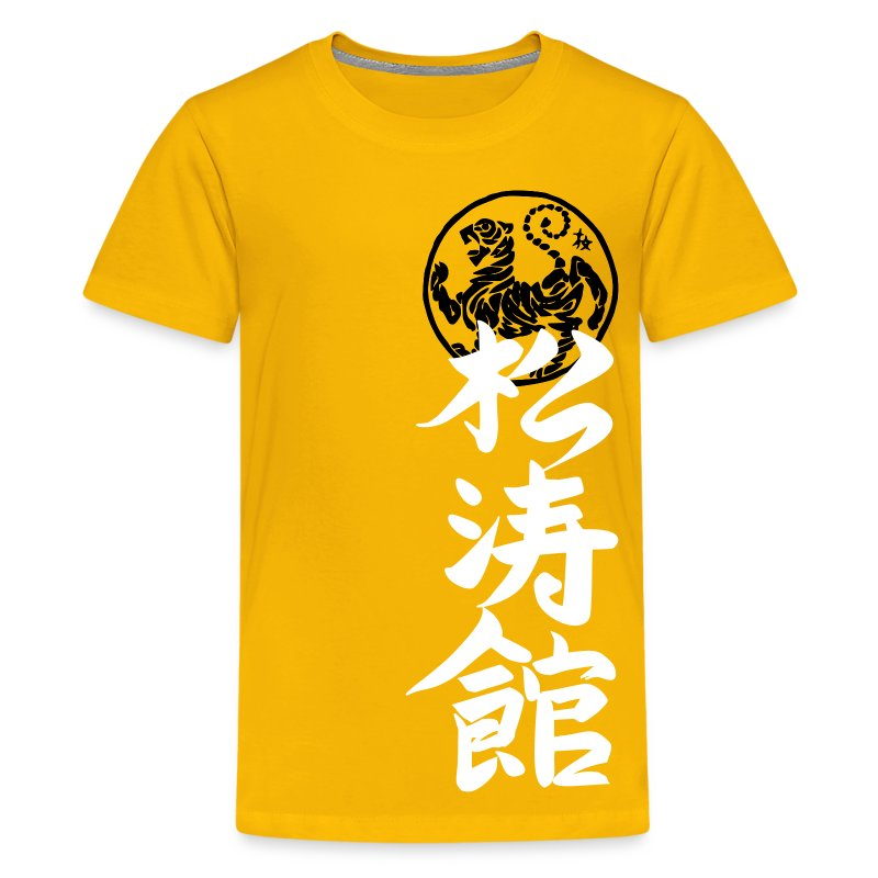 Shotokan tiger t shirt spreadshirt for Yellow t shirt for kids