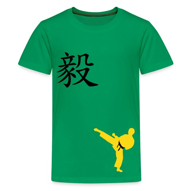 Karate Squad Meaning Of Black Belt Perseverance Boys T Shirt In