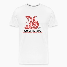 Chinese Year of The Snake T Shirt