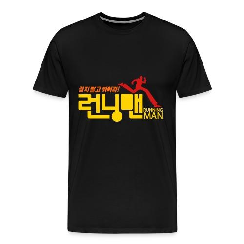 Running Man  - Men's Premium T-Shirt