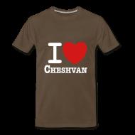T-Shirts ~ Men's Premium T-Shirt ~ Article 11152317