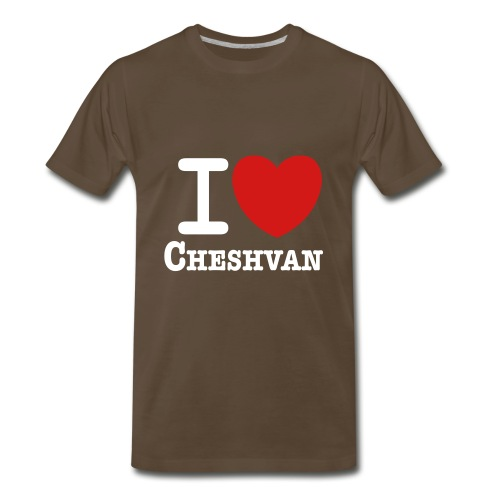 iheartcheshvanwhite - Men's Premium T-Shirt