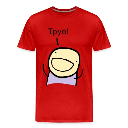 TYPO! :D - Men's Premium T-Shirt