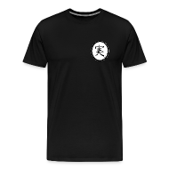 T-Shirts ~ Men's Premium T-Shirt ~ Real Anime Training T-Shirt