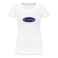 Women's T-Shirts ~ Women's Premium T-Shirt ~ Hoboken 07030 Blue