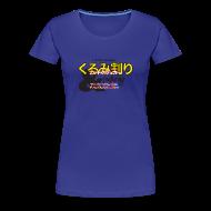 T-Shirts ~ Women's Premium T-Shirt ~ Changing Channels Nutcracker
