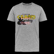 T-Shirts ~ Men's Premium T-Shirt ~ Changing Channels Nutcracker