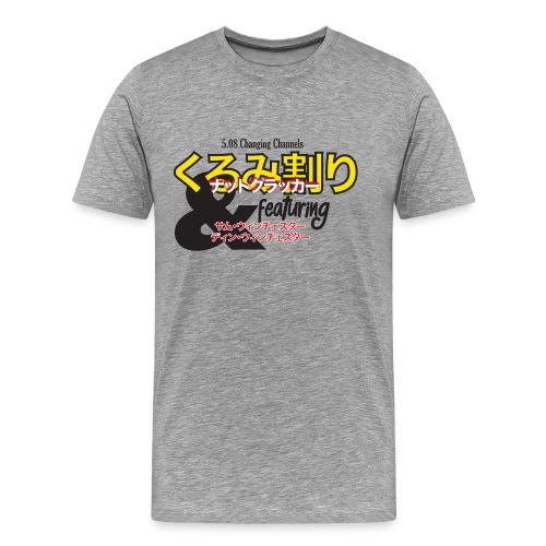 Changing Channels Nutcracker - Men's Premium T-Shirt
