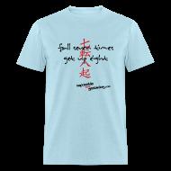 T-Shirts ~ Men's T-Shirt ~ Fall Seven Times