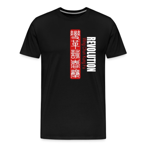 Men's Revolution T5 - Men's Premium T-Shirt