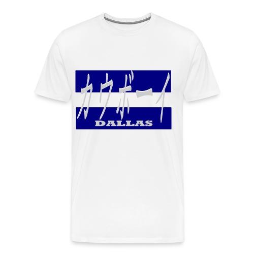 Dallas Japan!! - Men's Premium T-Shirt