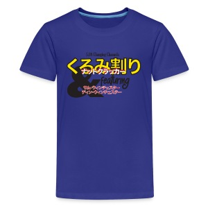 Changing Channels Nutcracker - Kids' Premium T-Shirt