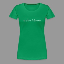 IPA for the Win - Women's Premium T-Shirt