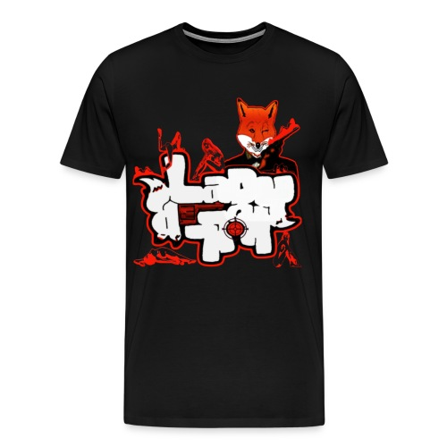 LadyK.LLeR Red and Black HW Tee - Men's Premium T-Shirt
