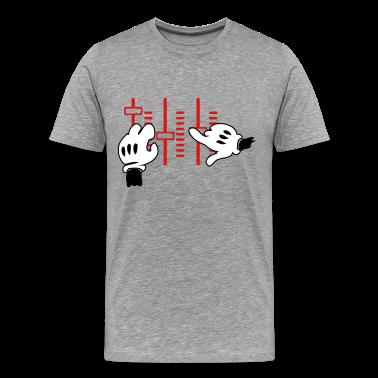 dj mickey hands T-Shirts