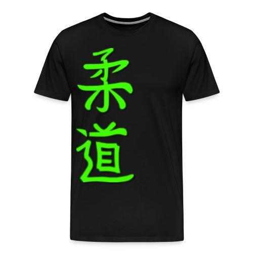 alien glow judo kanji shirt - Men's Premium T-Shirt
