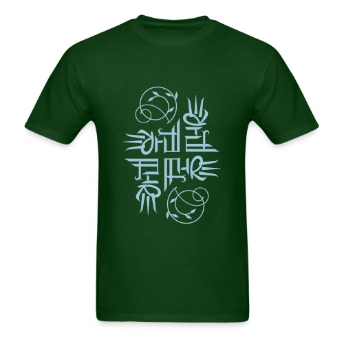 Elemental T - Men's T-Shirt