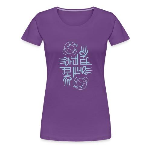 Elemental women's T - Women's Premium T-Shirt