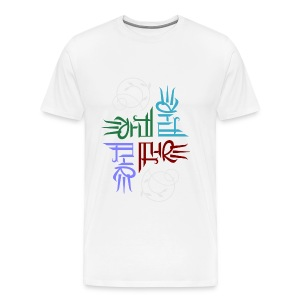 Elemental full-color T - Men's Premium T-Shirt