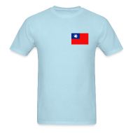 T-Shirts ~ Men's T-Shirt ~ Taiwan Flag T-Shirt