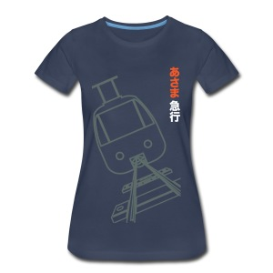 Elektrax Recordings Asama Express Limited Edition (Girl) - Women's Premium T-Shirt