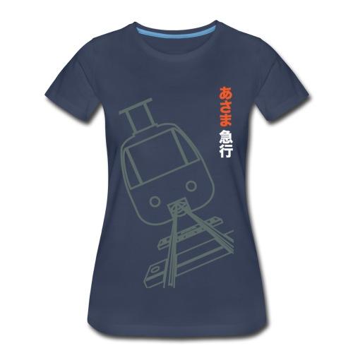 Elektrax Recordings Asama Express Limited Edition (Girl) - Women's Premium T-Shirt