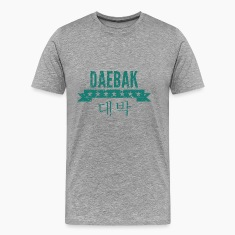 korean - daebak in blue grunge T-Shirts