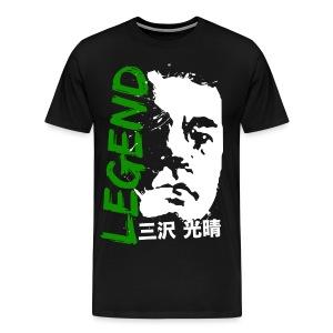Legend - Men's Premium T-Shirt