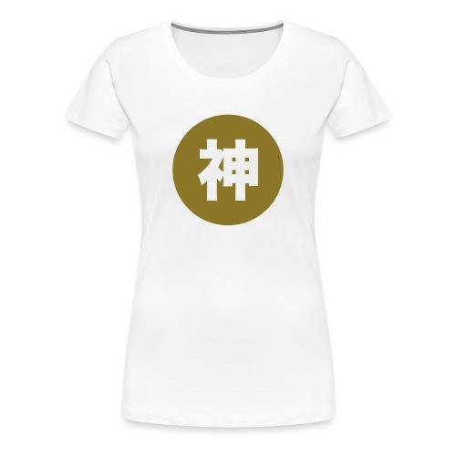 Spirit - Women's Premium T-Shirt