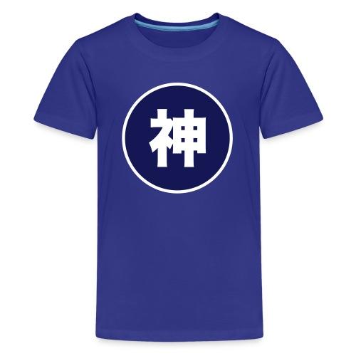 Spirit - Kids' Premium T-Shirt