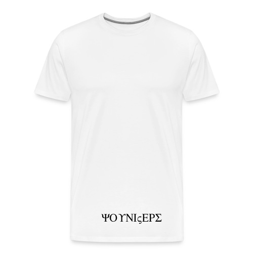 Made By:YOUNIVERS σύμπαν - Men's Premium T-Shirt