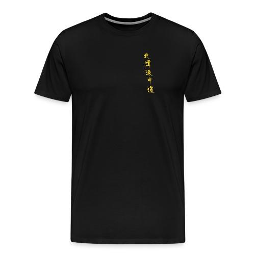 Advanced class shirt - Men's Premium T-Shirt