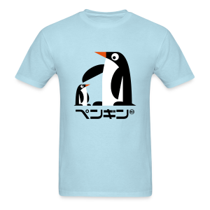 BD Penguin Tshirt (US) - Men's T-Shirt