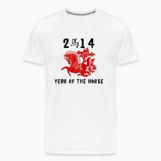 Year of The Horse 2014 Papercut T-Shirt