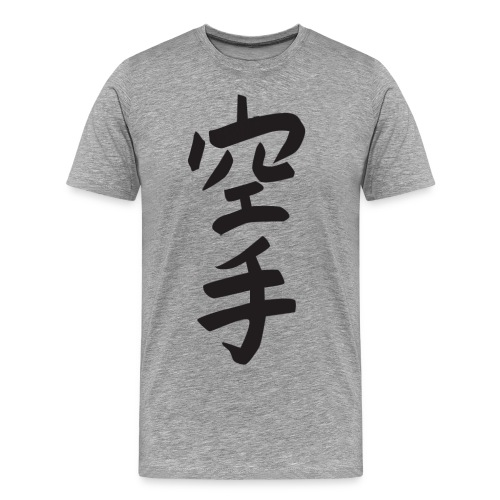 Martial Arts - Men's Premium T-Shirt