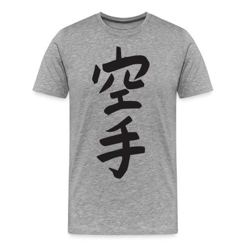 Martial Arts - Men's Premium T-Shirt