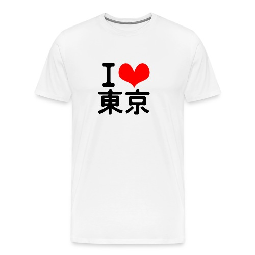 I Love Tokyo - Men's Premium T-Shirt