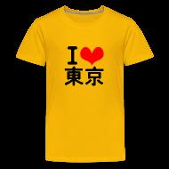 Kids' Shirts ~ Kids' Premium T-Shirt ~ I Love Tokyo