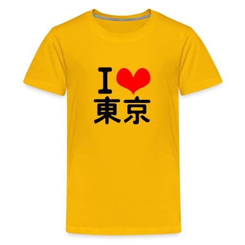 I Love Tokyo - Kids' Premium T-Shirt