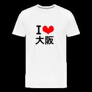 T-Shirts ~ Men's Premium T-Shirt ~ I Love Osaka