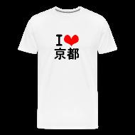 T-Shirts ~ Men's Premium T-Shirt ~ I Love Kyoto