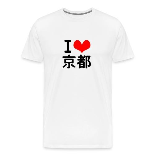 I Love Kyoto - Men's Premium T-Shirt