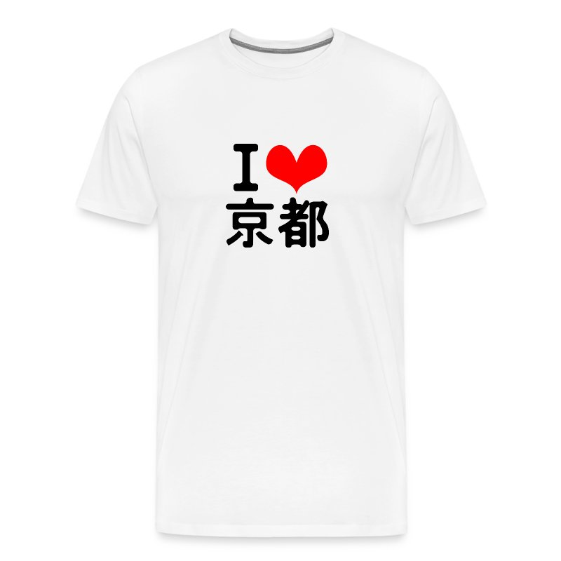 I Love Kyoto - Men's Premium T-Shirt