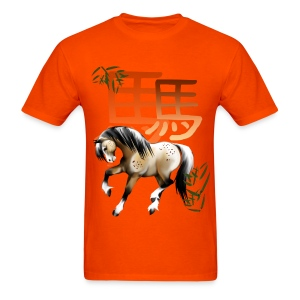 The Year Of The Horse - Men's T-Shirt